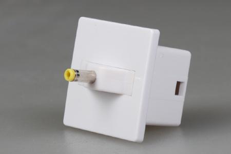 vyjmutý modul adaptéru