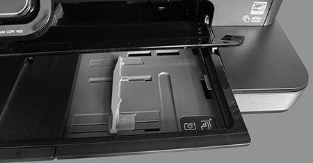 HP Photosmart 7510 e-All-in-One - detail fotozásobníku