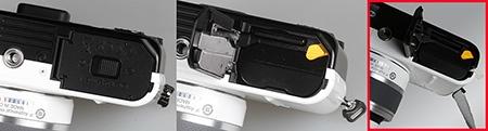 Nikon V1 - baterie