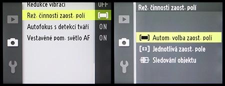 LCD - AF pole