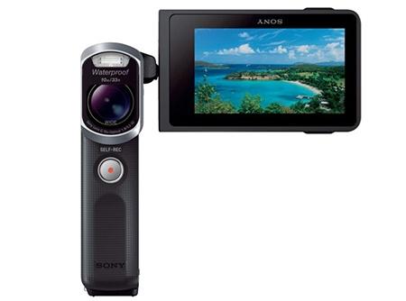 Sony Handycam HDR-GW66VE zepředu